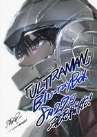 UltramanBlu-RayBoxTie-InArt