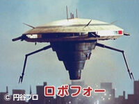 Ultra80 24 1