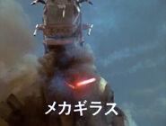 Mechagiras-Ultraman-80-April-2020-10
