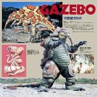 Ultraman G Laserdisk vol 4 sidec