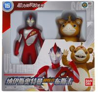 Bandai-China-Ultraman-Sofubi-Series-15-Ultraman-Nice-and-Booska.jpg