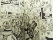 Gagango's Rampage Manga