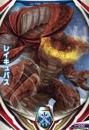 Reiguibas Fusion Card