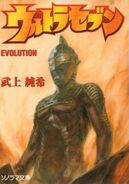 Seven evolution novel
