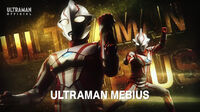 UltramanMebiusTAC