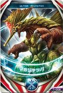 Ultraman Orb Maga-Jappa Kaiju Card