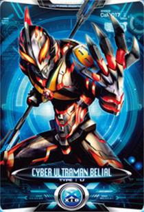 Ultraman X Cyber Ultraman Belial Card.PNG