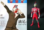 Ultraman Kitto.jpg