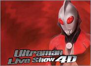 ULS4D promo09