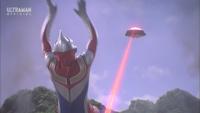 Monerashido Laser Beam