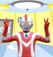 Ultraman boy