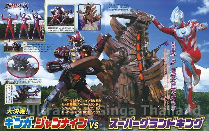 Apexz/New Pic, And the Stage show or a movie of Ultraman Ginga?