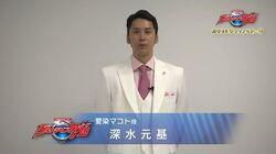 新番組『ウルトラマンR/B(ルーブ)』カウントダウンメッセージ!② ~愛染マコト役:深水元基さん~