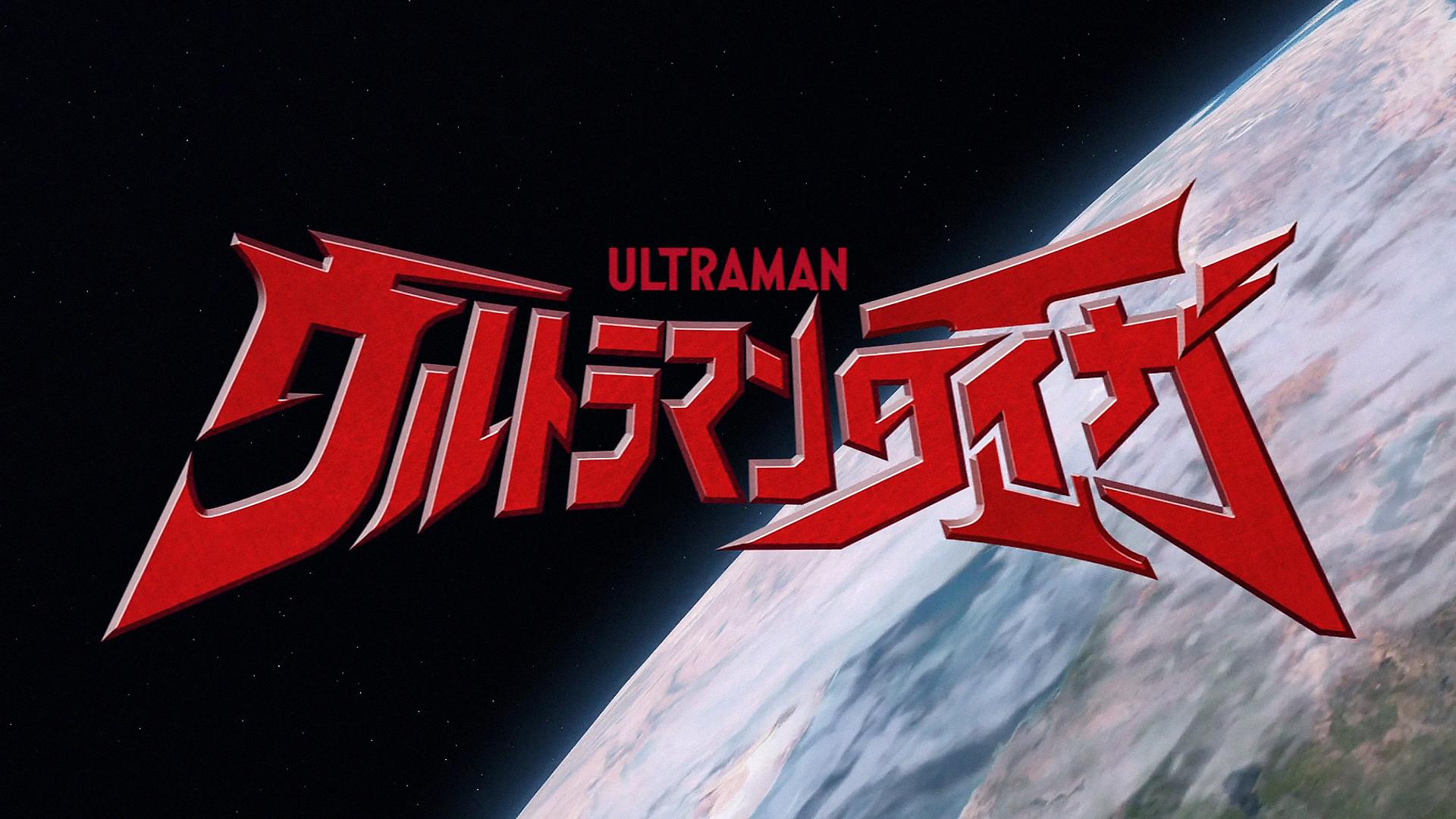 Ultraman Taiga (series)/Episodes
