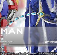 Ultraman Suit Agul Saber