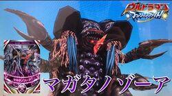 ウルトラマンフュージョンファイト 第5弾 マガタノゾーア マガ冥闇 必殺技 闇ノ魔王獣 ウルトラマンオーブ ultraman orb game