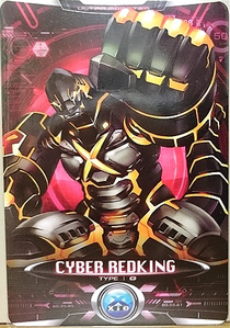 Ultraman X Cyber Red King Card.png
