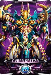 Ultraman X Cyber Greeza Card.PNG
