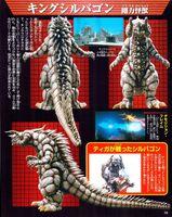 38:Ultraman Super 8 44