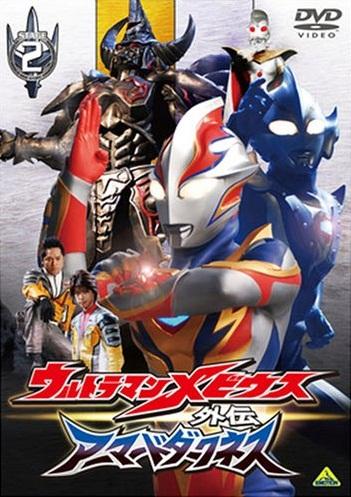 Ultraman Mebius Gaiden: Armored Darkness