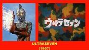 ALL ULTRAMAN OPENINGS 1ra PART (1966-1999)