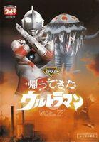 Return of Ultraman Vol.7 2005