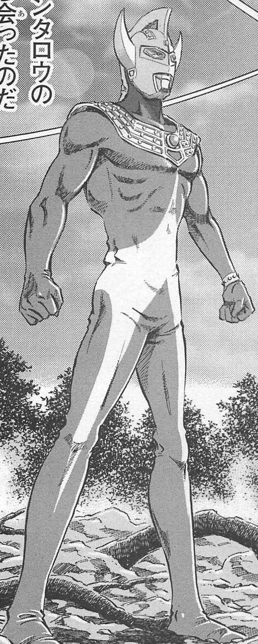 Ultraman Taro (Story 0)
