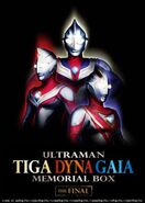 Ultraman-Tiga-Dyna-Gaia-Memorial-Box-The-Final
