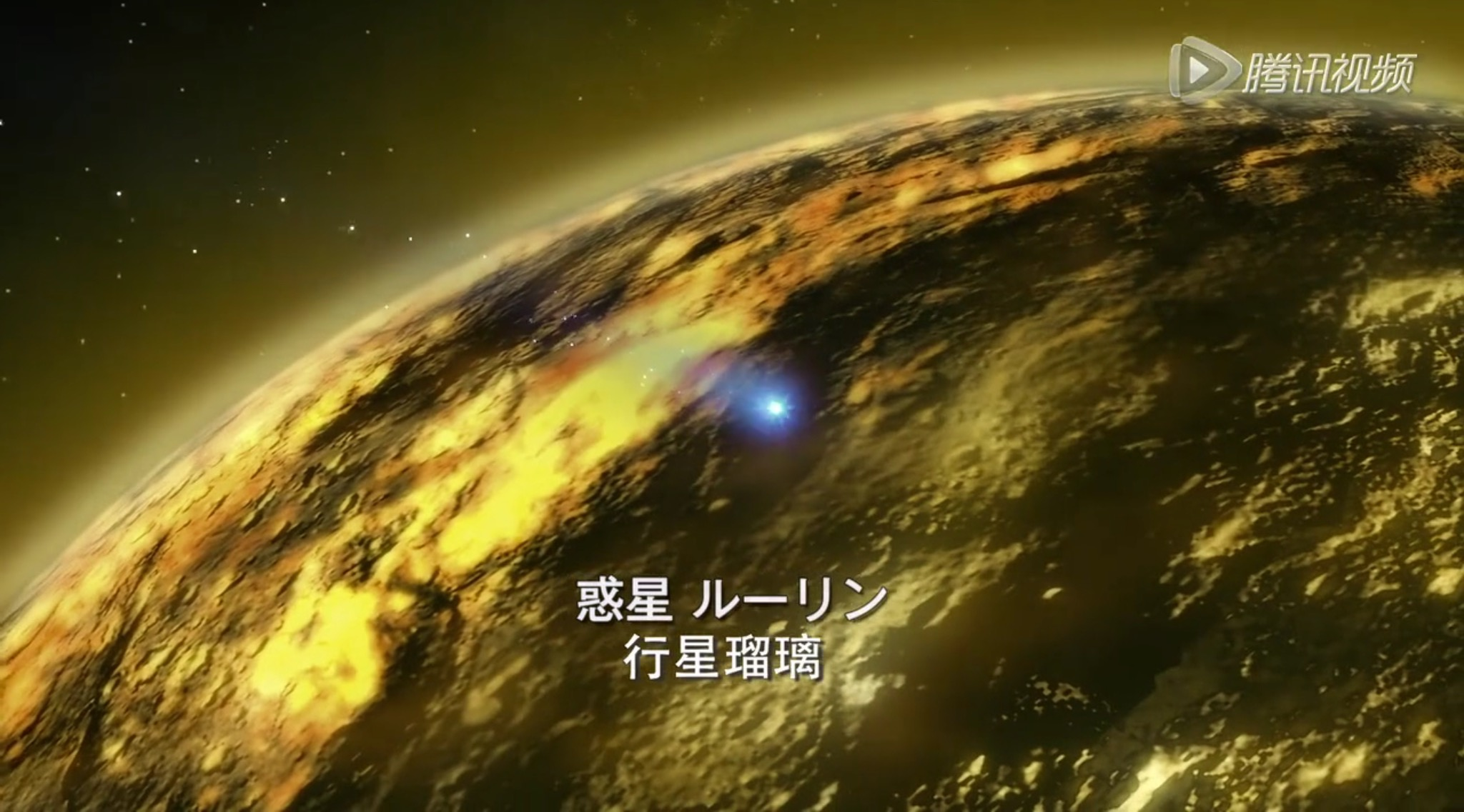 Planet Rurin