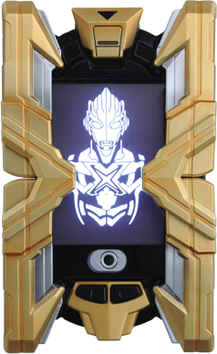 X Devizer