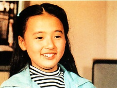 Ayumi Miyama