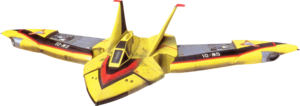 GUTS Wing 1.png