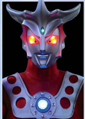 Ultraman Leo Dark