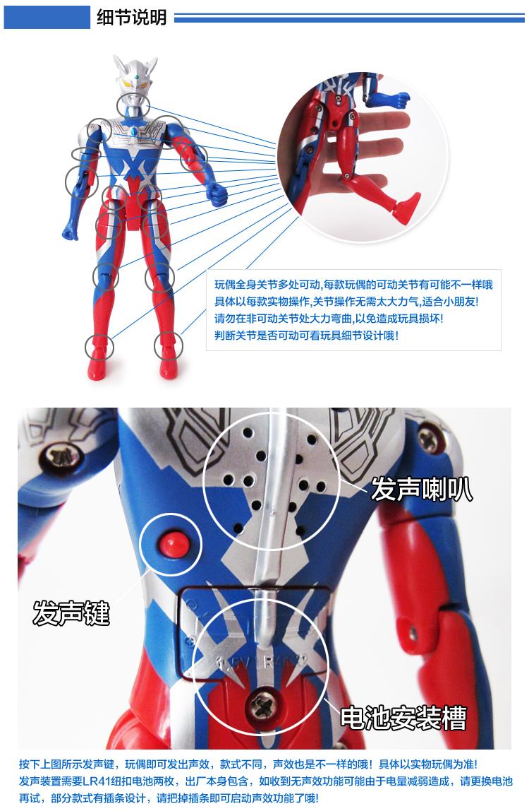 FigureGunplaFan/Bandai China Exclusive Ultraman Figures