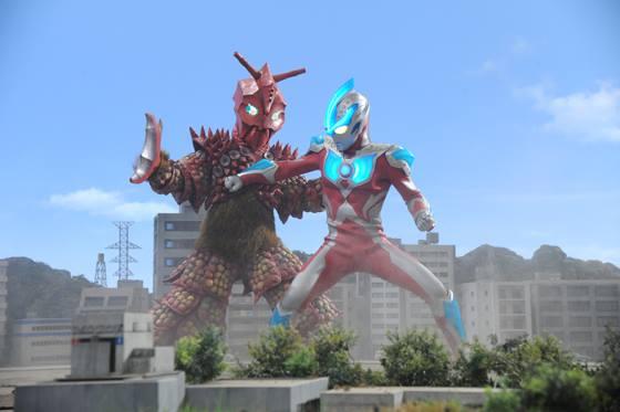 Friend & Demon