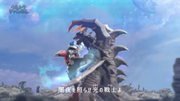 Orb vs Tsurugi Demaaga.png