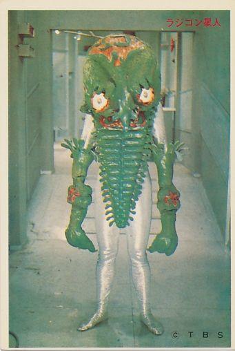 Alien Rajigon