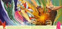 Ultraman return 9 large