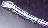 TRAIN Q