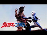 Project DMM - Ultraman Cosmos ~ Kimi ni Dekiru Nanika (ウルトラマンコスモス〜君にできるなにか) (Movie Version-映画版)
