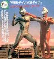Imitation Ultraman Dyna Promo