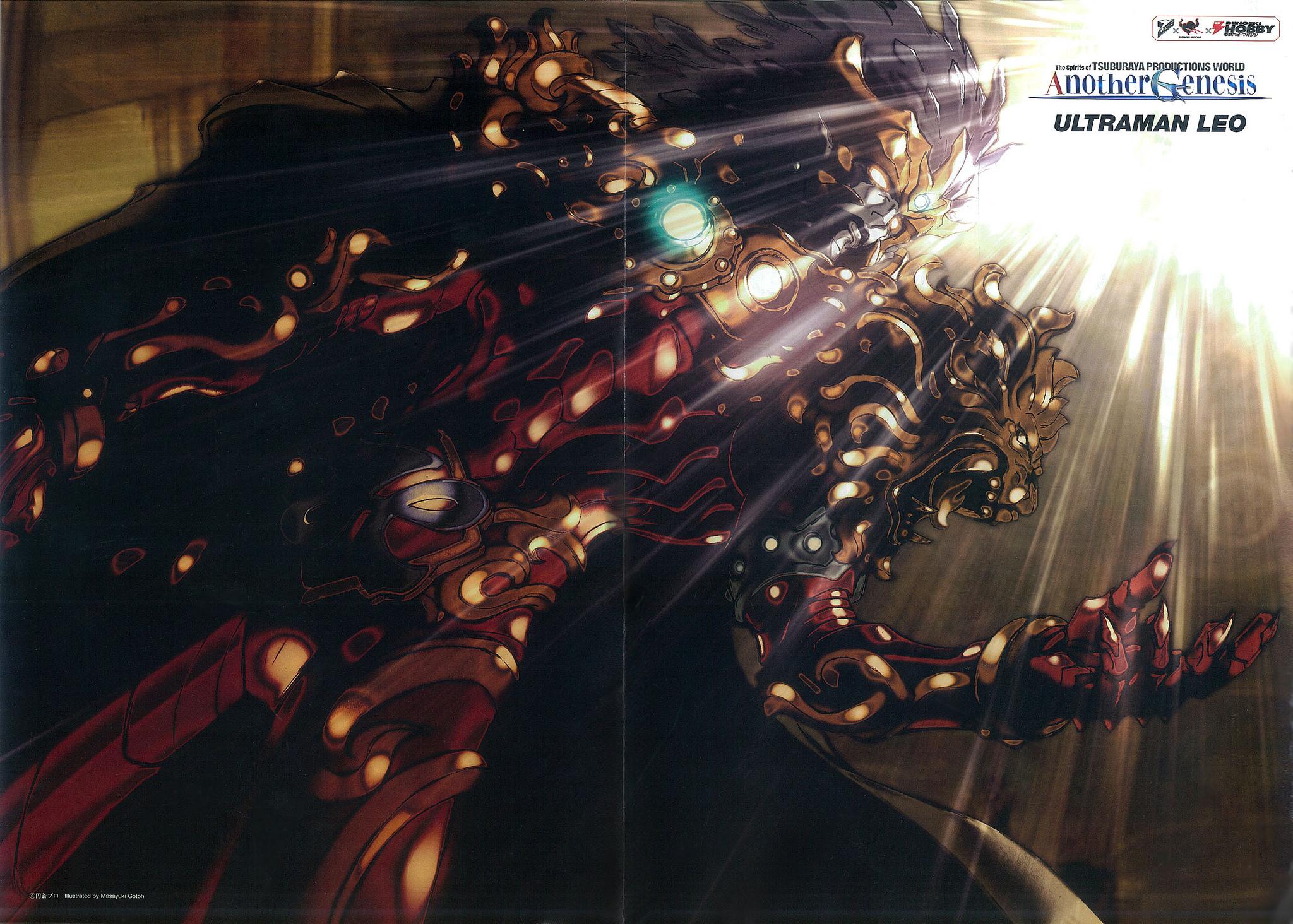 Ultraman Leo (Another Genesis)