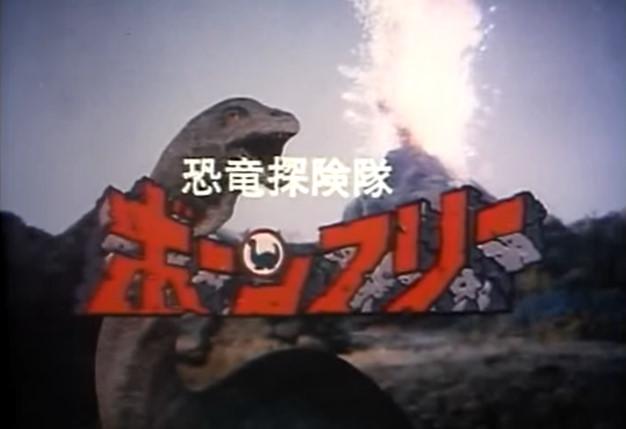 Dinosaur Expedition Born Free