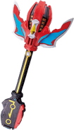 Giga Finalizer