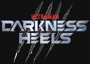 DARKNESS HEELS.jpg