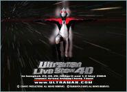 ULS4D promo03