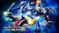 Wooser x Ultraman Zero 7