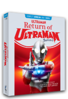ReturnOfUltramanBlu-RayCase