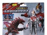 Ultra Hero 500/Bandai China releases