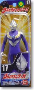 Crazybeard1234/Ultraman Tiga-gasm